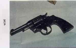 gun planted in hand of Vince Foster